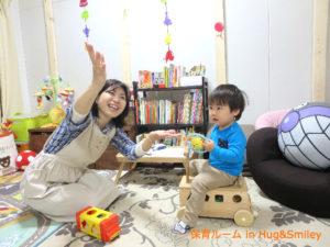 二子玉川のピラティス&小顔・美脚整体 | Hug&Smiley 保育ルーム,保育スタッフ