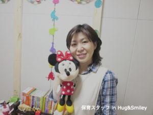 二子玉川のピラティス&小顔・美脚整体 | Hug&Smiley 保育スタッフ
