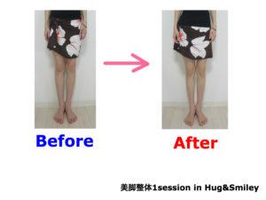 二子玉川のピラティス&小顔・美脚整体 | Hug&Smiley ビフォーアフター6