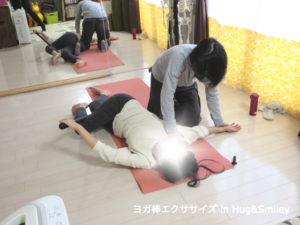 二子玉川のピラティス&小顔・美脚整体 | Hug&Smiley バレエピラティス20