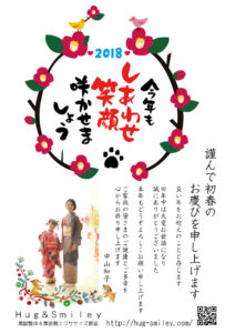 二子玉川のピラティス&小顔・美脚整体 | Hug&Smiley 中山知子,ナカヤマトモコ