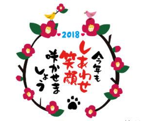 二子玉川のピラティス&小顔・美脚整体 | Hug&Smiley 2018年始