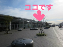 二子玉川のピラティス&小顔・美脚整体 | Hug&Smiley ゆずきッズ地図