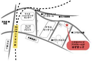 二子玉川のピラティス&小顔・美脚整体   Hug&Smiley ゆずきッズ地図