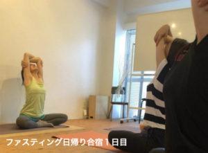 二子玉川のピラティス&小顔・美脚整体 | Hug&Smiley ファスティング日帰り合宿4