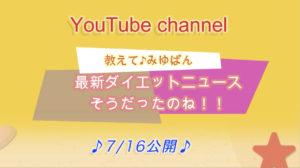 二子玉川のピラティス&小顔・美脚整体 | Hug&Smiley YouTube ch