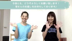 二子玉川のピラティス&小顔・美脚整体 | Hug&Smiley 保育スタッフ1
