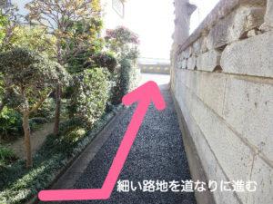 二子玉川のピラティス&小顔・美脚整体 | Hug&Smiley 道順13