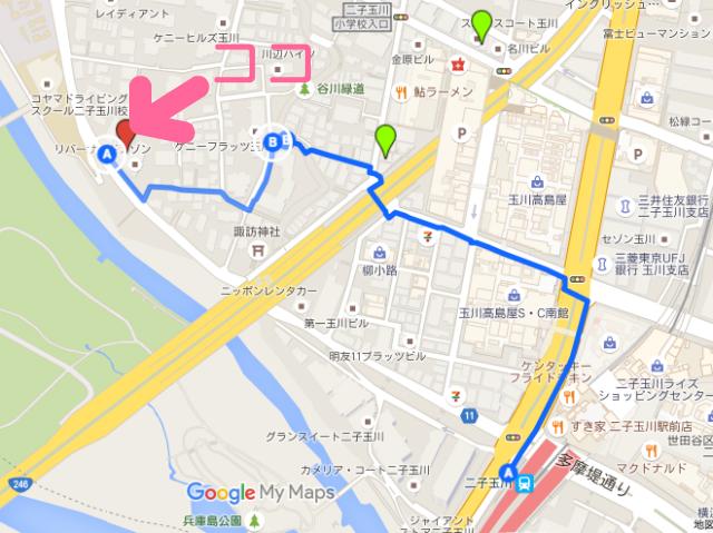 二子玉川のピラティス&小顔・美脚整体 | Hug&Smiley MAP