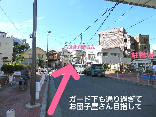 二子玉川のピラティス&小顔・美脚整体 | Hug&Smiley 道順6