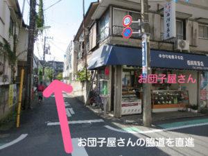 二子玉川のピラティス&小顔・美脚整体 | Hug&Smiley 道順7
