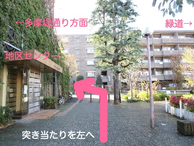 二子玉川のピラティス&小顔・美脚整体 | Hug&Smiley 道順9