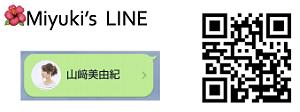 細胞美活クラブ,山﨑美由紀,ゆる〜くファスティング,ファスティング,fasting