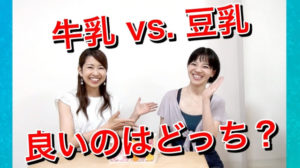 細胞美活クラブ,山﨑美由紀,中山知子,教えてみゆぱん
