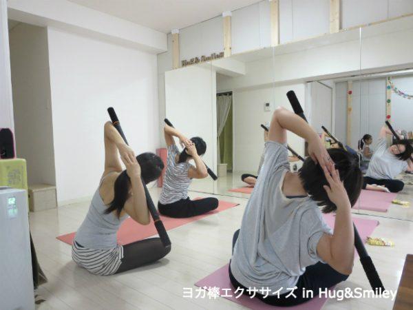 yogabou10
