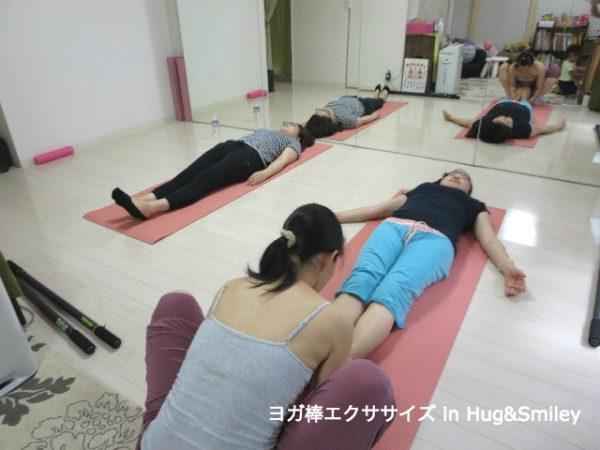 yogabou15